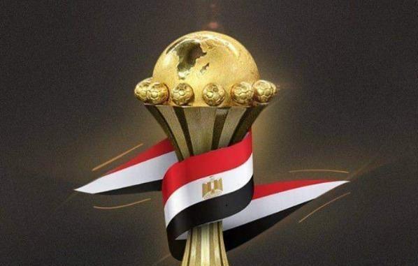تحديد مستويات المنتخبات المترشحة لنهائيات امم افريقيا في مصر