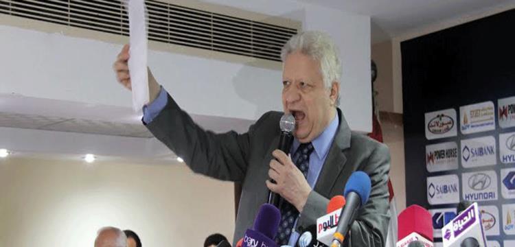 مرتضي منصور يلوح بسيف العقوبات في وجه المتطاولين