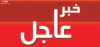 رئيس المجلس العسكري يتنحي وتعيين الفريق عبد الفتاح البرهان رئيسا خلفا له