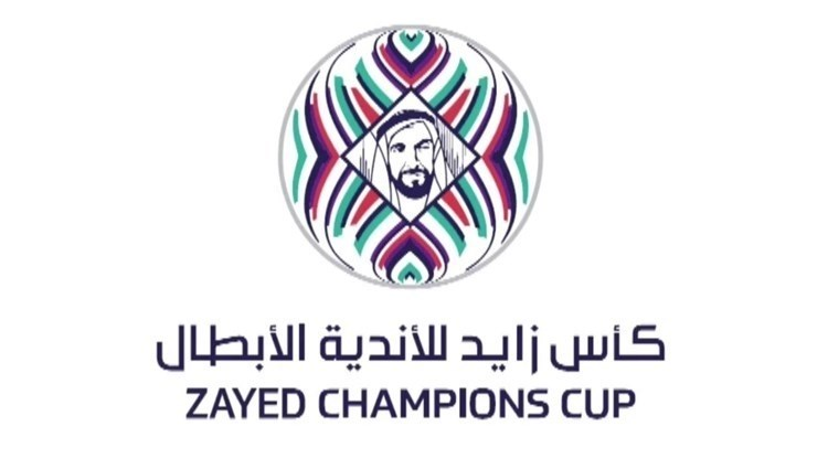 رسميًا: إطلاق اسم عاهل المغرب على نسخة البطولة العربية 2020