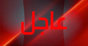 إنتهت الجلسة الاولى بخلافات بين المجلس العسكري والحرية والتغيير