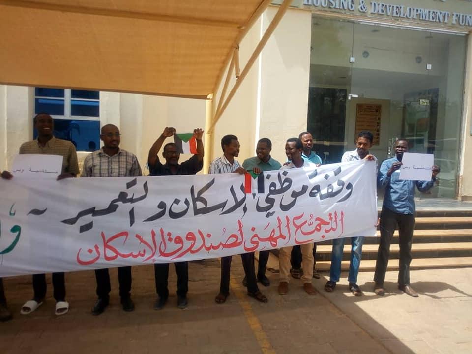 موظفوا الاسكان والتعمير يطالبون بنقل السلطة للمدنيين