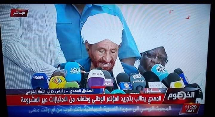 المهدي: الحل أغلبية مدنية ورئاسة عسكرية والتصعيد يمنع أهداف الثورة