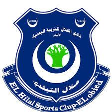 الاتحاد السوداني لكرة القدم يجيز لجنة التطبيع لهلال الابيض