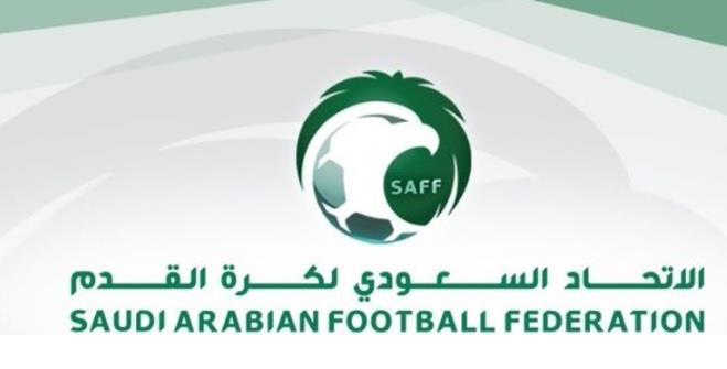 تقليص عدد الاجانب والمواليد في الدوري السعودي