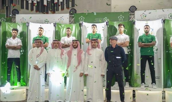السعودية : هيئة الرياضة تطلق برنامجا للابتعاث الرياضي