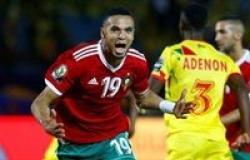 المنتخب المغربي يخذل انصاره ويودع امام بنين