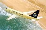 الخطوط السعودية ترفع قيمة تذاكر الرحلات الداخلية دون علم موظفيها!
