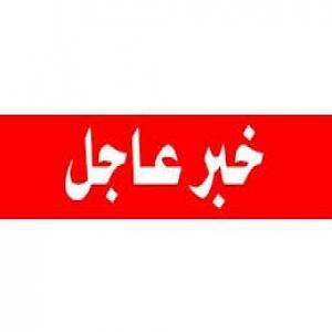 زيرو فساد تفتح ملف منتخب النازحين والدعم القطري في مواجهة برقو