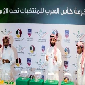 السودان على رأس المجموعة الرابعة بجانب الامارات، ليبيا وجزر القمر ببطولة العرب للشباب