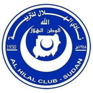 اعضاء بجمعية الهلال يطالبون الاتحاد بالتدخل لحماية النادي من المفوضية