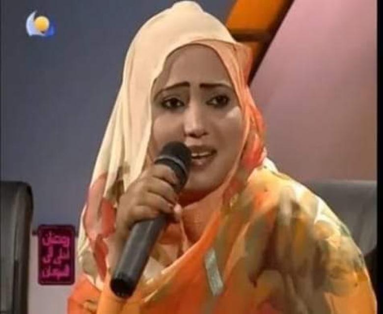القبض على الفنانة فهيمة عبدالله وفرقتها بعد محاولة إقامة حفل بنهر النيل