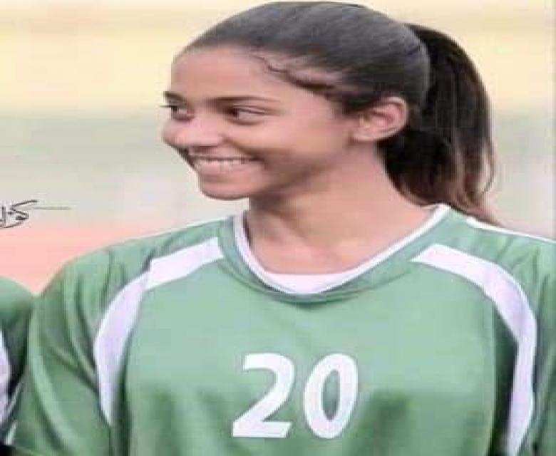 نجمة كرة القدم النسائية ارجوان عصام مواصلة في طب الاسنان و كرة القدم لعبة خشنة لكن هذا لايمنع المرأة من ممارستها