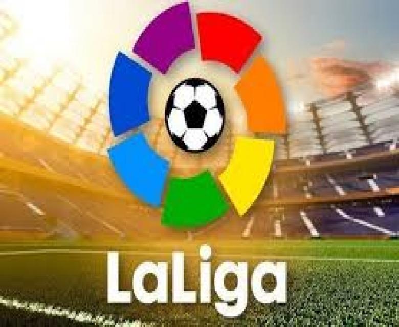 كفر ووتر تنشر جدول مباريات الدوري الاسباني بعد العودة