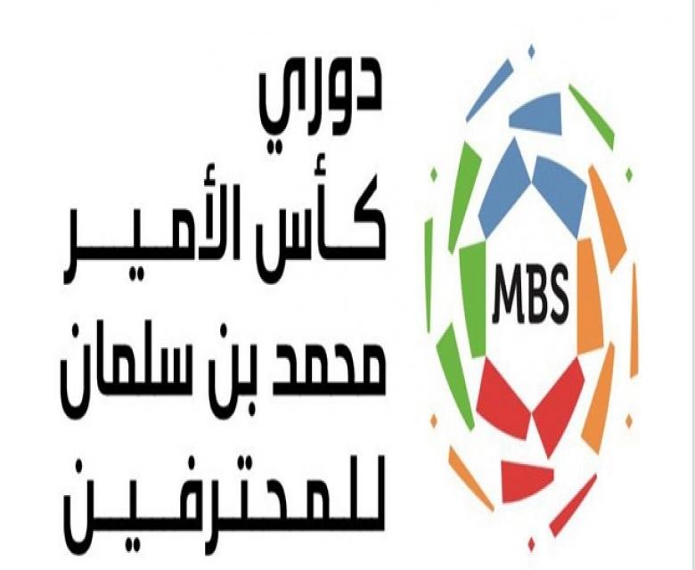 خيار الغاء الدوري السعودي يعود للسطح مجددا