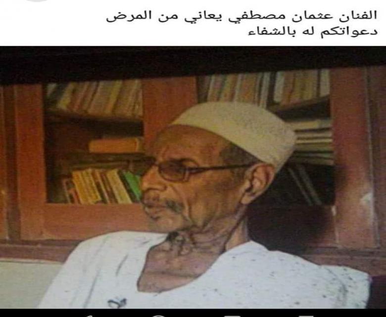 عثمان مصطفى و(بلوم الغرب).. ثمن الإبداع لا يُساوي جُرعة علاج!!