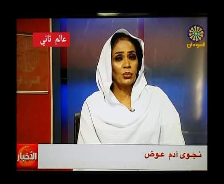الإذاعية نجوى آدم عوض   إنتقالي للعيش في قاهرة المعز نقطة تحول في حياتي المهنية