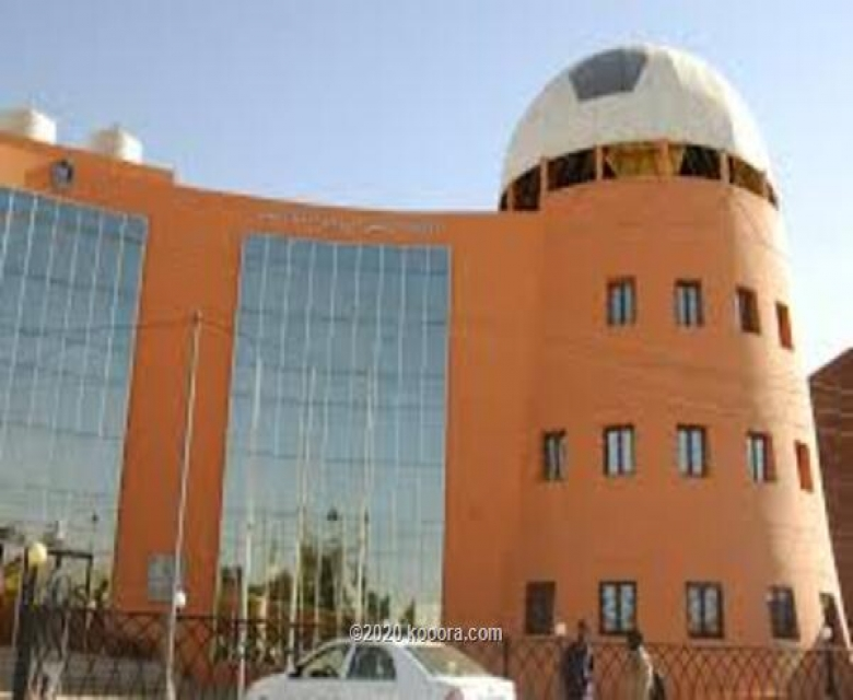الاتحاد السوداني يكشف عن موقفه من قرار نيابة الفساد