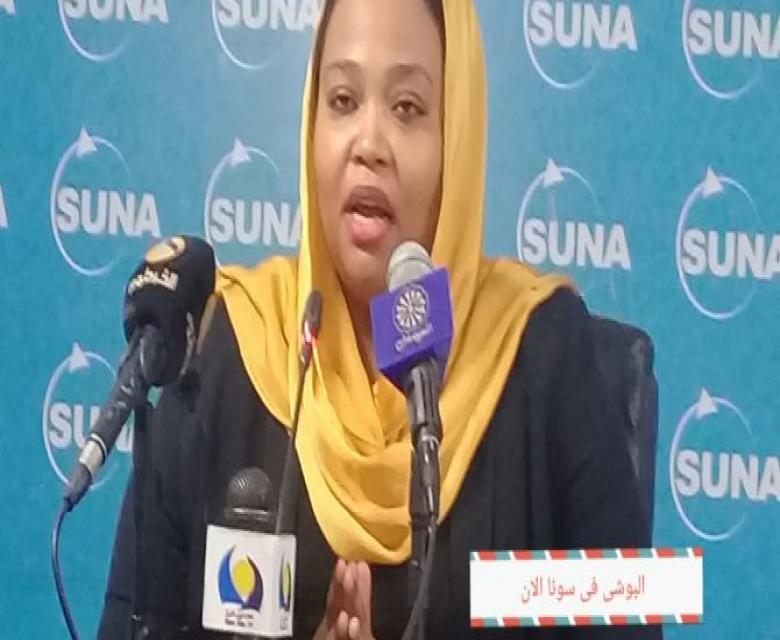 انباء عن رفض رفع الحصانة عن البوشي