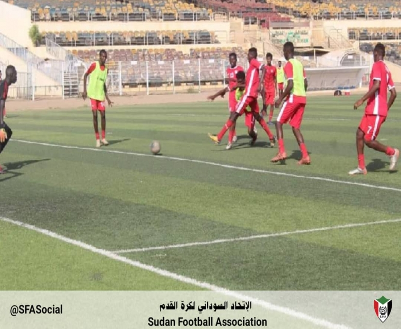 قرعة CECAFA تضع منتخب الشباب مع اثيوبيا وكينيا
