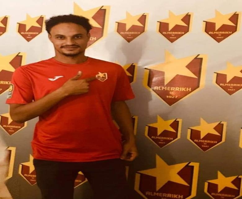 احمد عبد العظيم:حققت رغبتي في اللعب لاكبر نادي في السودان
