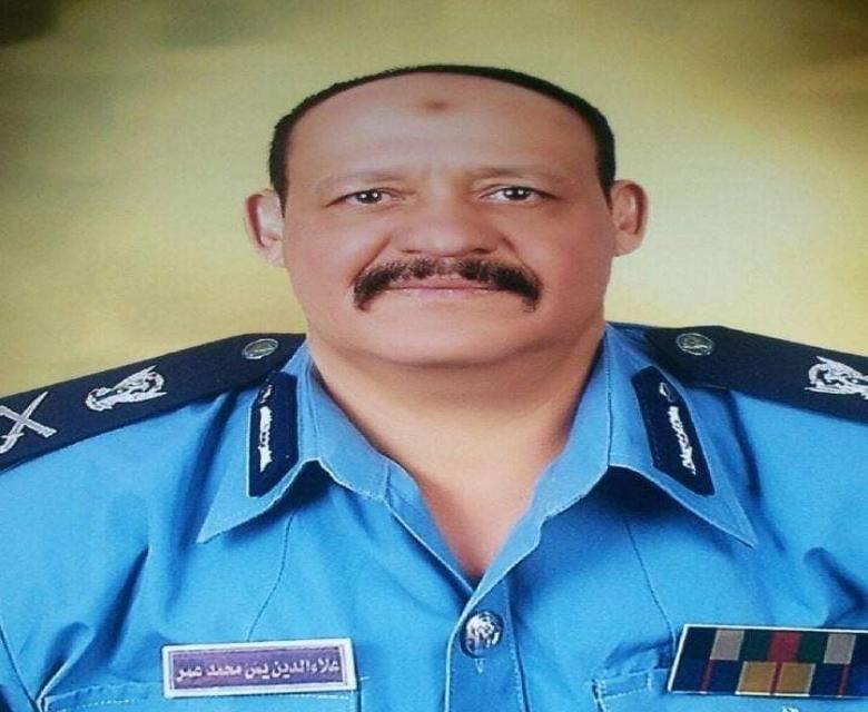 في ذمة الله مدير إستاد ونادي المريخ السابق سعادة اللواء (علاءالدين ياسين محمد عمر)