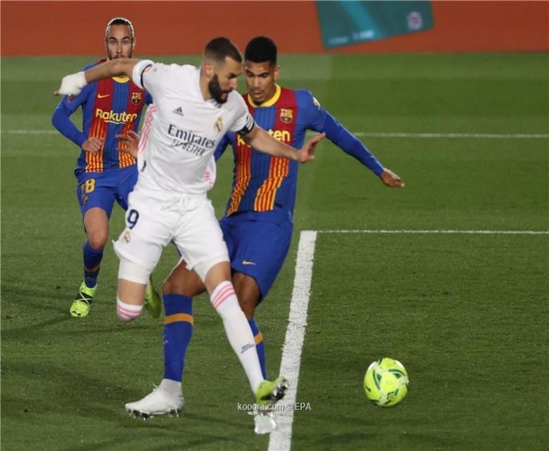 الريال يهزم برشلونة بهدفين مقابل هدف