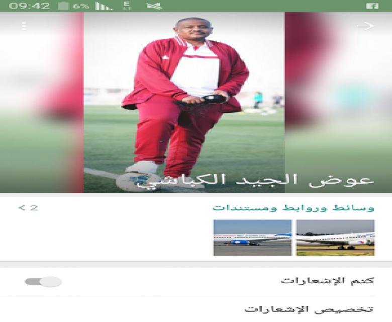 خلال اجتماع رياضي رمضاني..  الكباشي يجمع تاركو وبدر