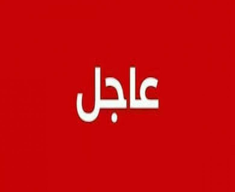 اللجنة المنظمة تعلن القمة 23 مايو باستاد الهلال