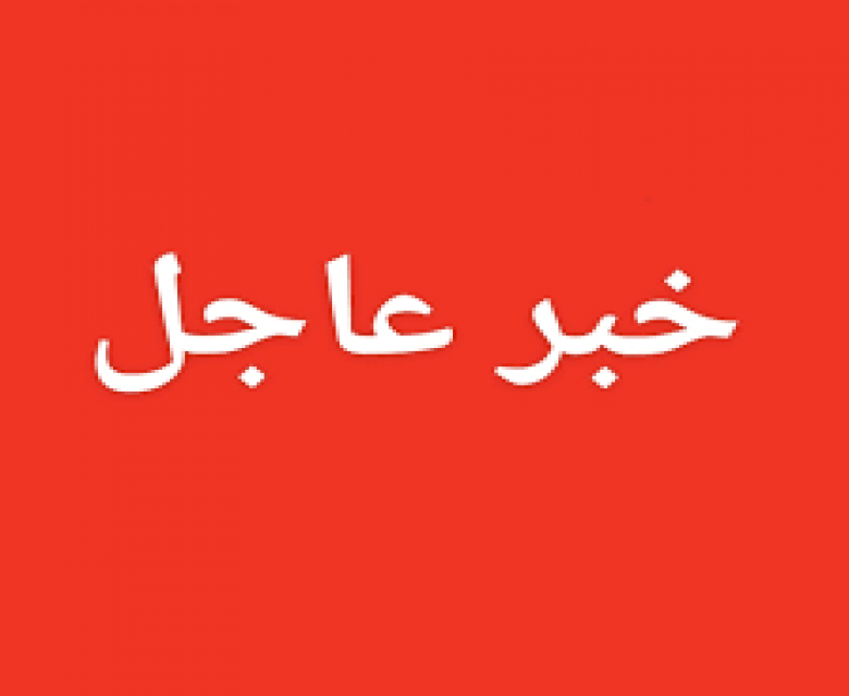 رسميًا – فيفا يعلن إيقاف رئيس الاتحاد الإفريقي السابق* !!