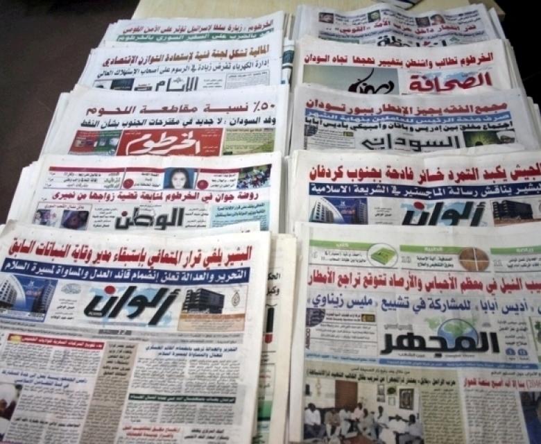 أبرز عناوين الصحف السودانية الصادرة صباح اليوم الأربعاء 6 أكتوبر 2021م