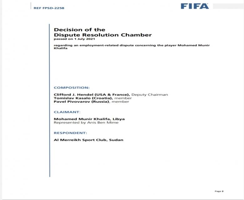 بالصورة.. كفرووتر تنشر النسخة الثانية من خطاب الفيفا بخصوص اللاعب الليبي