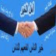 4 الاف دولار تقف حجر عثرة امام شفاء احمد بالقاهرة