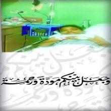 شهد في الرياض .. تحتاج لـ 12 متبرع بالدم شهرياً