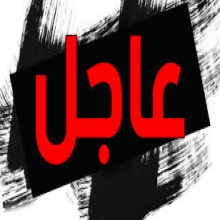 المجلس العسكري ينفي فض الاعتصام بالقوة ويؤكد انه لاحق مسلحين