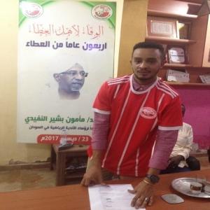 اللاعب عبر عن سعادته ..الخرطوم الوطني يضم لصفوفه عبد العزيز