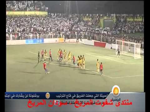اهداف مباراة الموردة والمريخ 2 / 3 ممتاز 2012