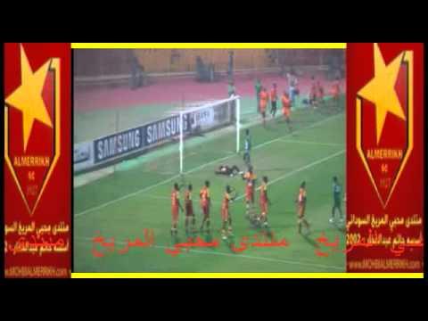 اهداف الشوط الثاني من مباراة المريخ والرابطة كوستي ممتاز 2012
